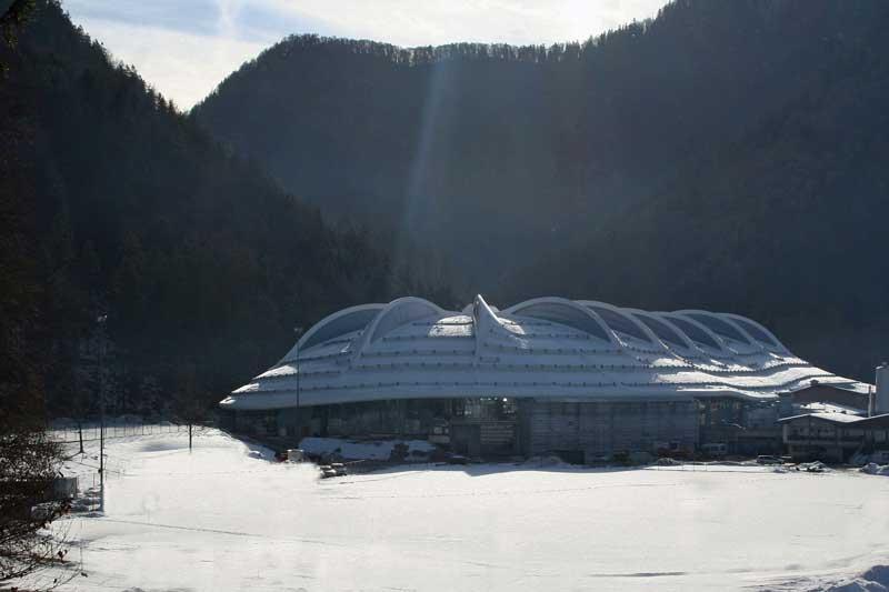 Max-Aicher-Arena